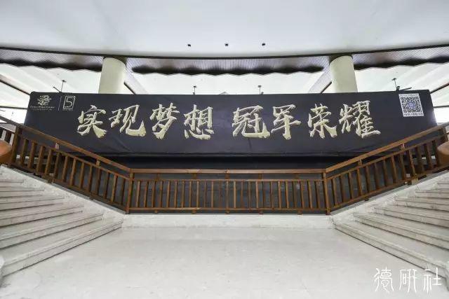 """德研社首届""""中国智慧女神""""大赛,德扑+海鲜+天堂森林"""